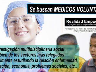 Se buscan Médicos